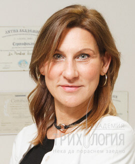 Д-р Ромелия Николова